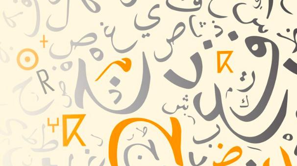 A.C.C.E.S. invitée au Salon international du Livre « Lettres du Maghreb »
